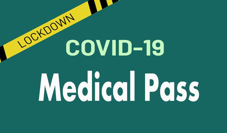 हिमाचल बार्डर पर Video Calling से होगी मेडिकल Pass की वेरिफिकेशन, फेक हुआ तो होगा कुछ ऐसा