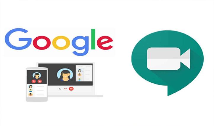 कोरोना Lockdown के बीच Google ने दिया तोहफा: फ्री में 250 लोगों के साथ होगी वीडियो कॉन्फ्रेंसिंग