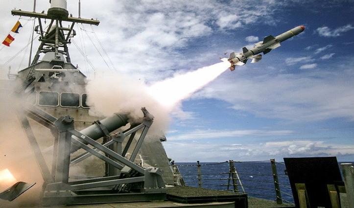 US ने भारत को 1,180 करोड़ की ऐंटी-शिप मिसाइल, Torpedoes की बिक्री को दी मंज़ूरी