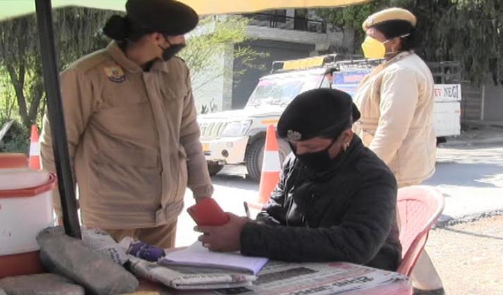 Mandi: बाहर से आने वाले गलतफहमी में ना रहें, प्रशासन की है पैनी नजर