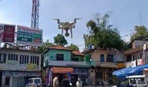 नगरोटा की निगरानी कर रहा ड्रोन