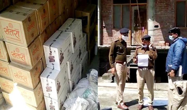 निर्माणाधीन मकान में छिपाकर रखी थी शराब की 104 पेटियां, Police ने मारा छापा