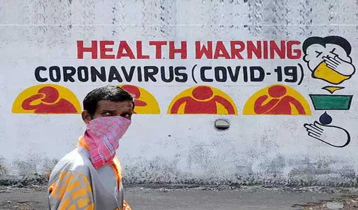 Corona इन India: 30 हजार के करीब पहुंचा संक्रमितों का आंकड़ा, 937 की गई जान