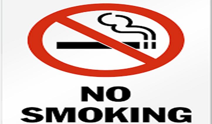 Smoking करने वालों को कोरोना वायरस का खतरा ज्यादा, देसी शराब भी खतरनाक