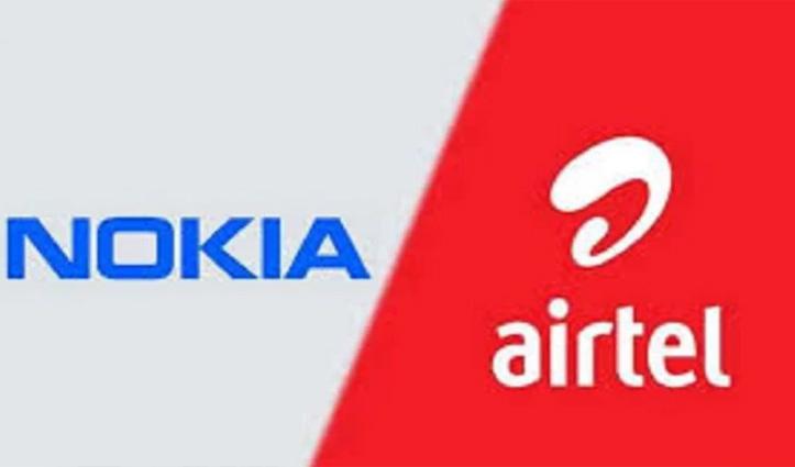 5G युग में प्रवेश की तैयारी में जुटे Nokia और Airtel; हुआ 7636 करोड़ रूपए का करार