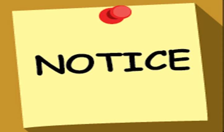 Home Quarantine लोगों की निगरानी में कोताही बरतने पर पंचायत सचिव को नोटिस