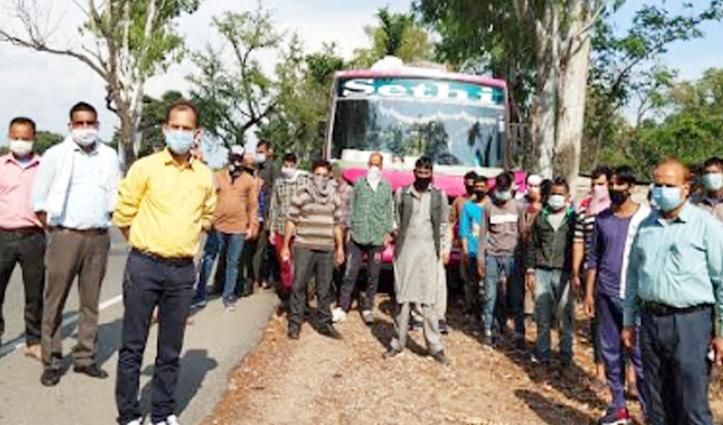 Nurpur से 376 कश्मीरी मजदूरों को भेजा घर, कंडवाल बैरियर पर हुई स्क्रीनिंग