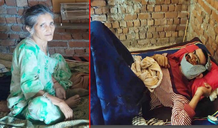 Nurpur कमनाला के इस परिवार पर टूटा दुखों का पहाड़, सरकार करो मदद
