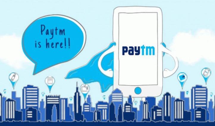 Paytm के साथ मिलकर Voda-Idea लाए 'रिचार्ज साथी' प्रोग्राम, हर महीने कमाएं 5,000 रुपए
