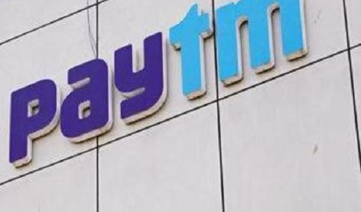 Paytm ग्राहकों के लिए अच्छी खबर : रिचार्ज करने पर मिलेगा 50% कैशबैक