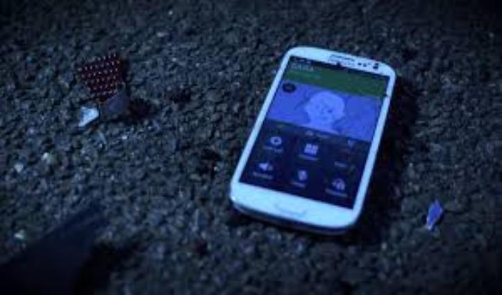 पांच माह बाद मिला लापता शुभम का Mobile, एफएसएल जांच को भेजा