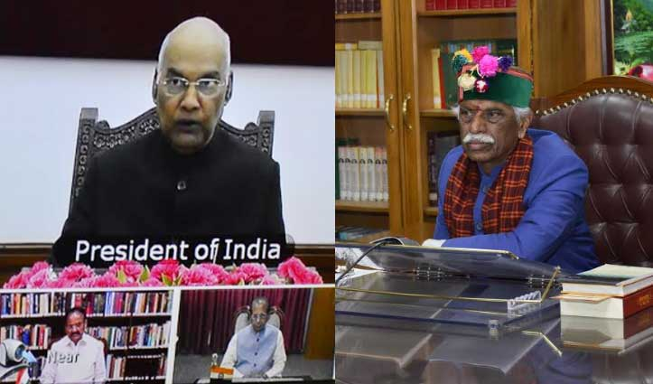 COVID-19: राष्ट्रपति राम नाथ ने प्रदेशों के राज्यपाल, लेफ्टिनेंट गवर्नरों से लिया हालातों का जायजा