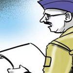 13 वर्षीय नाबालिग लापता, पड़ोसी युवक पर भगाने का लगा है आरोप