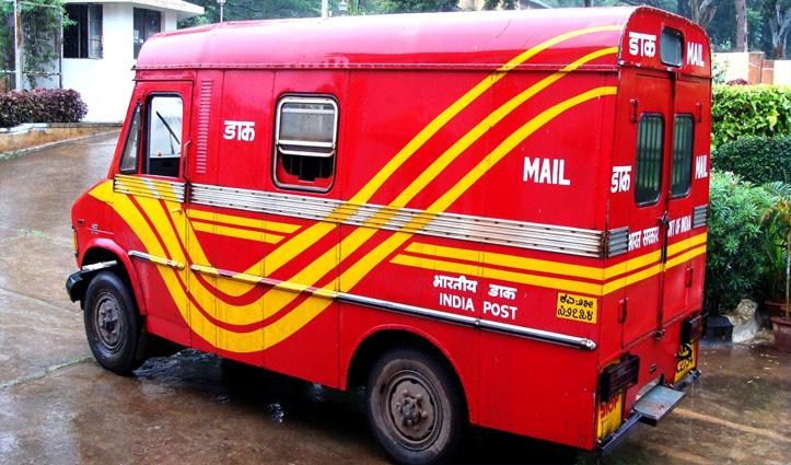 ऊना में Mobile Post Office Van आज इन इलाकों में बांटेंगी पेंशन
