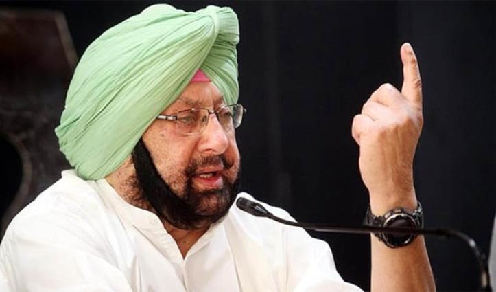 Punjab: सीएम अमरिंदर बोले- Lockdown बढ़ाने पर फैसला आज शाम, किसानों को देंगे राहत