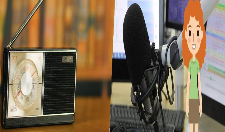 अब रेडियो से भी कर पाएंगे छात्र घर बैठे पढ़ाई, FM Shimla ने भरी हामी
