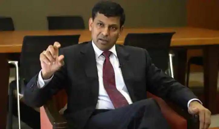 IMF के बाहरी सलाहकार समूह में शामिल हुए रघुराम राजन