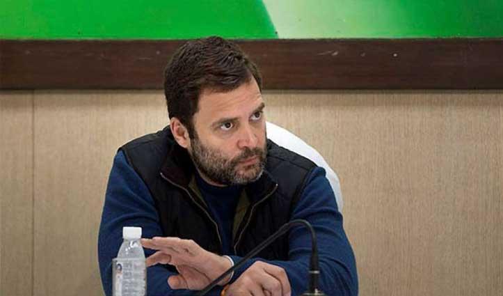 राहुल गांधी पर अभद्र टिप्पणी करने के आरोप में UP के 2 लोगों के खिलाफ FIR दर्ज