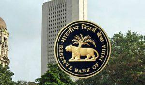 त्योहारी सीजन में ग्राहकों को EMI पर राहत नहीं : #RBI ने रेपो रेट में नहीं किया बदलाव