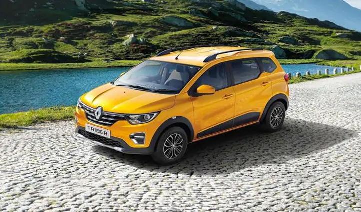 MPV: एक बार फिर महंगी हुई Renault Triber, जानें अब कितनी कीमत