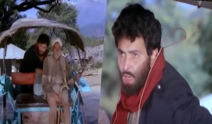 'एक चादर मैली सी' फिल्म की शूटिंग के लिए Palampur आए थे Rishi Kapoor, कांगड़ा की थी घोड़ा-गाड़ी