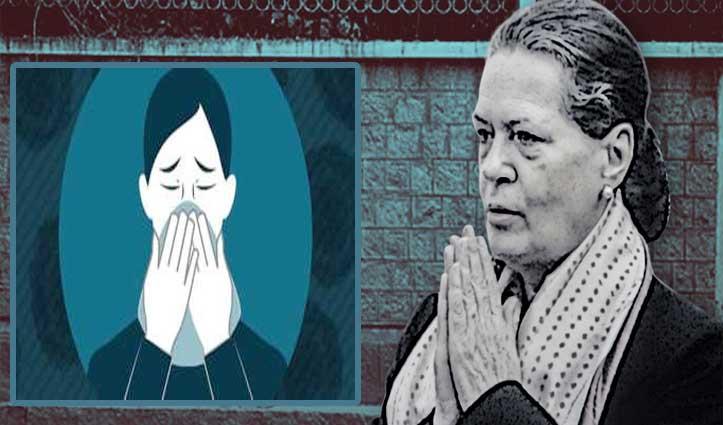 सोनिया गांधी की PM मोदी को चिठ्ठी: गरीबों को सितंबर तक Free अनाज दे सरकार