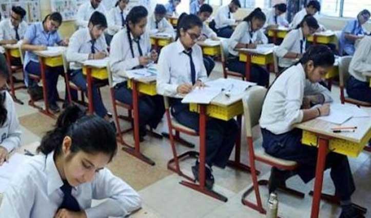 प्राइवेट स्कूलों की अपील : छात्रों की फीस माफ़ करने को ना कहे सरकार