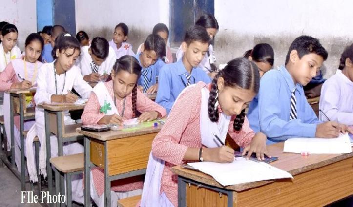 First Hand:हिमाचल में बढ़ेगा शैक्षणिक सत्र या कम होगा Syllabus, अंदर की है बात पढ़ने से बढ़ेगा ज्ञान