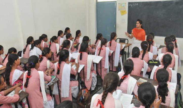Lockdown खुलने के बाद Govt Schools की छुट्टियों पर चलेगी कैंची, सरकार ने दी मंजूरी