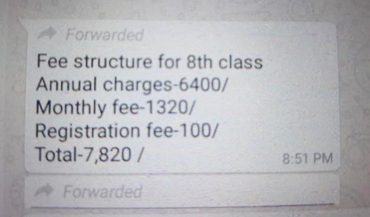 सरकार के आदेशों की उड़ाई धज्जियां, Message भेज फीस मांग रहे Private School