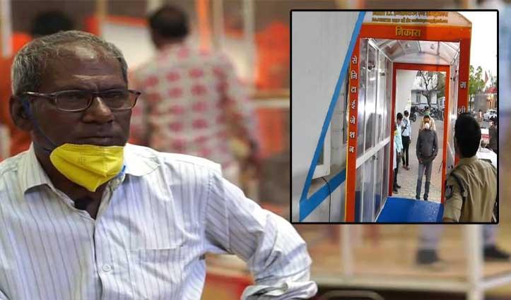 दूसरी क्लास पास Engineer नाहरू खान ने बनाई ऑटोमेटिक सैनिटाइजिंग मशीन