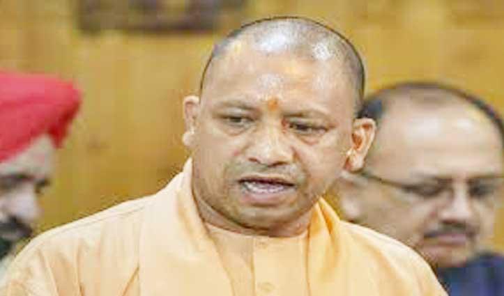 Lockdown के चलते कल पिता के अंतिम संस्कार में नहीं जाऊंगा: यूपी CM योगी