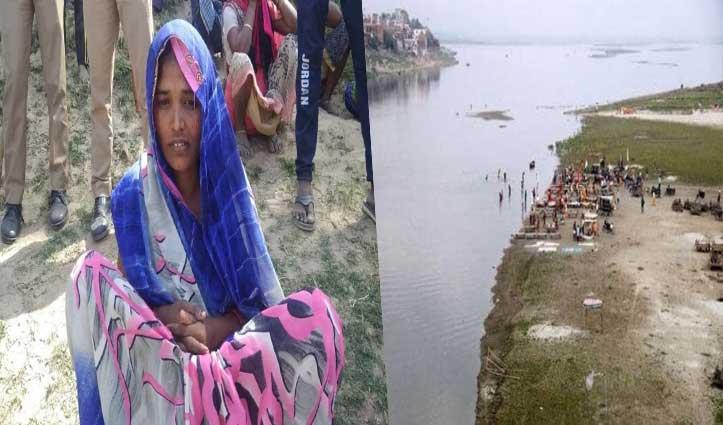 पति से झगड़े के बाद पांच बच्चों को लेकर Ganga में कूदी पत्नी; खुद तैरकर बाहर निकली, बच्चे डूबे