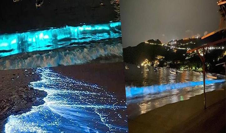 Corona के कहर के बीच 60 साल में पहली बार समुद्री लहरों में दिखा अद्भुत नजारा, निकली नीली रोशनी
