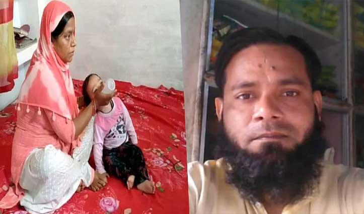 चाय नहीं मिलने पर नाराज पति ने दिया तीन तलाक, बीच Lockdown बीवी को घर से बाहर निकाला