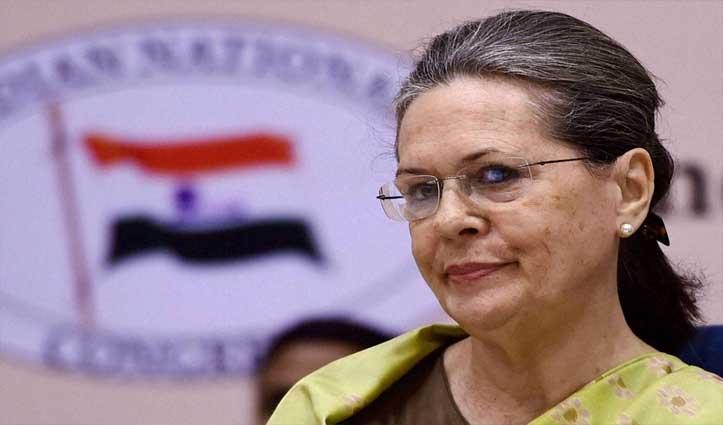 सोनिया ने किया सांसदों के Salary-Cut का समर्थन, पीएम मोदी को दिए ये 5 नए सुझाव