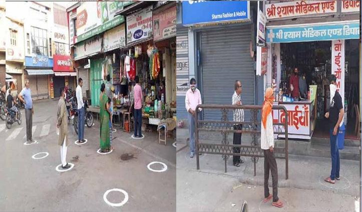 ग्रामीण-शहरी क्षेत्रों में खोले जाने वाली दुकानों को लेकर है Confusion तो पढ़ें यह खबर