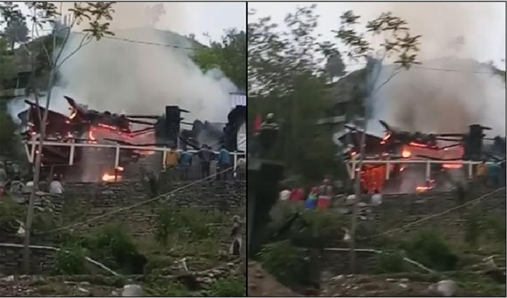 Rohru के चिड़गांव में फिर आग का कहर, 4 कमरों का मकान जलकर राख
