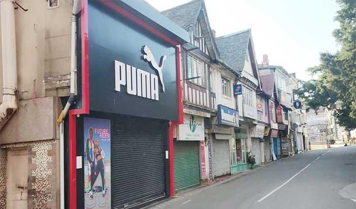 Important: केंद्र की रियायतों से Himachal में असमंजस, दुकानें खोले तो Curfew बाधा