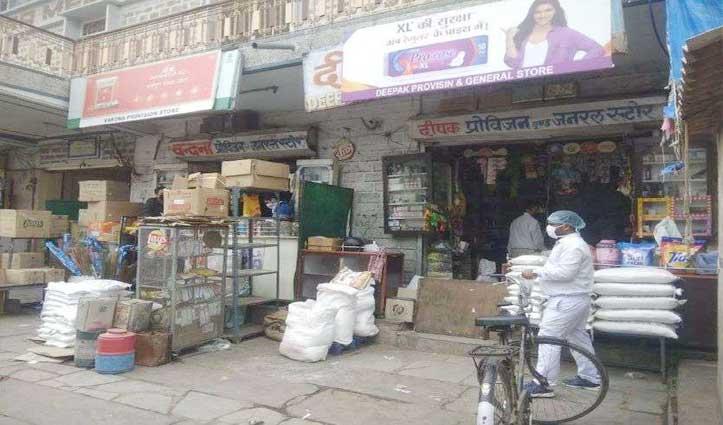 राहतः कुछ शर्तों के साथ आज से खुलेंगी Shops, 50 फीसदी स्टाफ ही करेगा काम