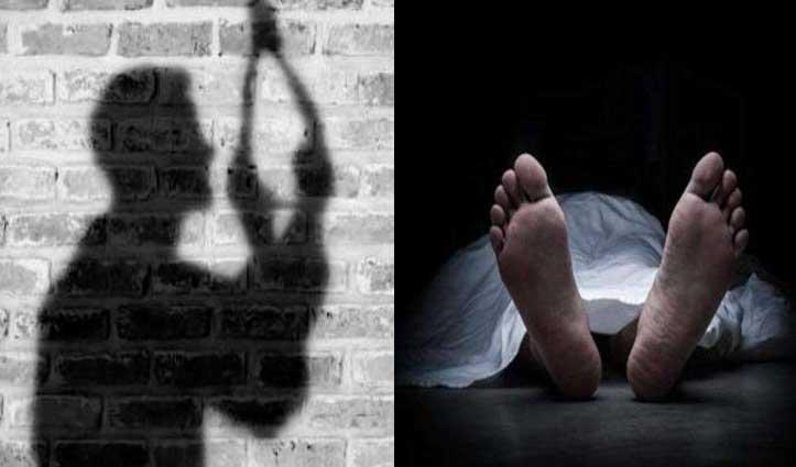 सिरमौर में फंदे पर झूला UP निवासी, Kangra के डमटाल में मिली युवक की लाश