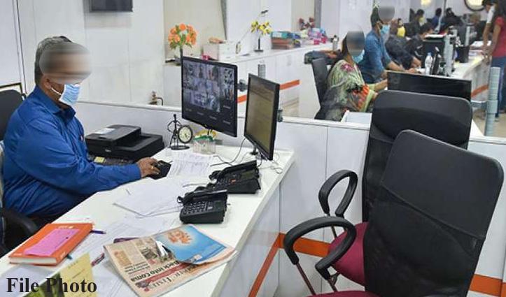 Curfew में ये कार्यालय रहेंगे खुले, 33 फीसदी अधिकारी और कर्मचारी आएंगे ऑफिस