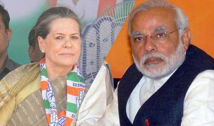 सोनिया गांधी ने गंभीर आर्थिक संकट को लेकर PM मोदी को लिखी चिट्ठी, MSMEs की चिंताओं को दोहराया