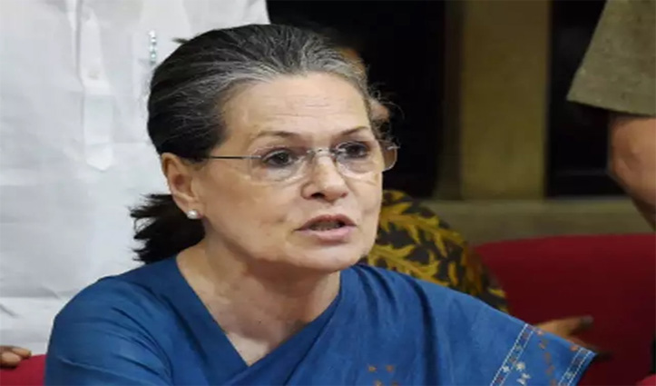 सोनिया गांधी का संदेश : कहा- 'Coronavirus से जंग में Congress आपके साथ'