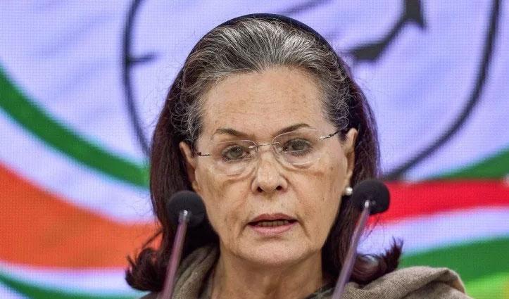 सोनिया ने लिखा PM मोदी को पत्र- मनरेगा मज़दूरों को 21 दिन की अग्रिम मज़दूरी दे सरकार