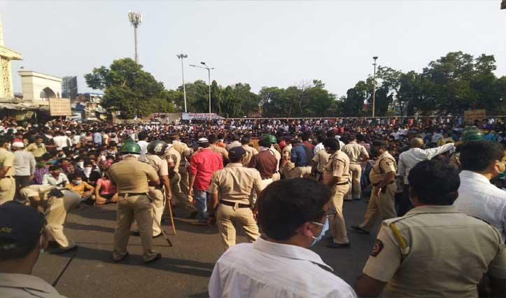 Lockdown में बड़ी चूक: मुंबई में सैकड़ों की संख्या में सड़क पर उतरे मजदूर, घर भेजने की मांग