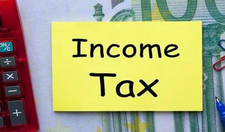 आज से बदल गए हैं Income Tax से जुड़े ये नियम, जानें क्या होगा असर