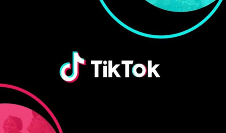 China के नए कानून का असर, हांगकांग में TikTok ने बंद किया अपना ऑपरेशन