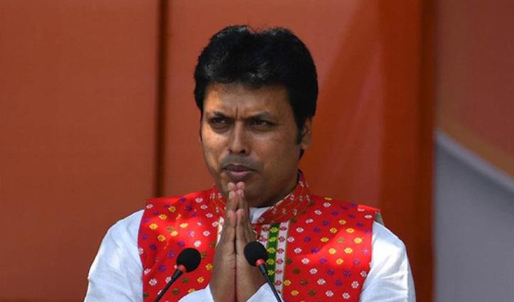 गोवा, मणिपुर और अरुणाचल के बाद देश का चौथा Corona Free राज्य बना त्रिपुरा, CM ने किया ट्वीट