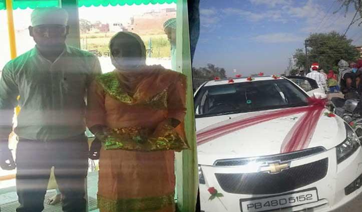 एक्स-गर्लफ्रेंड के सामने दूल्हे की Car ने दे दिया धोखा, मजबूरी में उसी से करनी पड़ी शादी